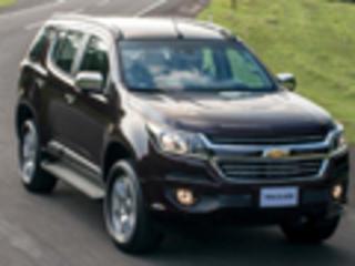 雪佛兰新7座SUV将国产 竞争丰田汉兰达