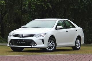 丰田凯美瑞限时优惠 购车直降2.5万元