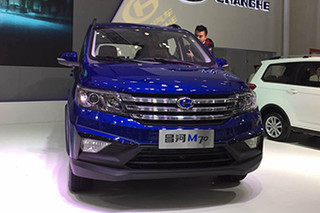 昌河大7座MPV-M70发布 预售价6-8万元