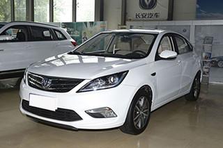 长安逸动纯电动优惠信息 购车直降14.5万