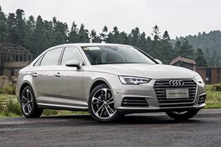奥迪A4L增1.4T车型 年内上市/售价下调