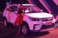 北汽幻速SUV-S5正式上市 5.98万元起售