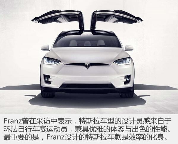 致敬艺术 给汽车首席设计师写一封情书图片锦集-网通
