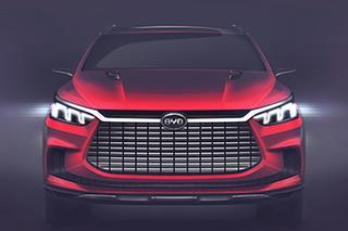 王朝概念SUV领衔 比亚迪17日将推4新车