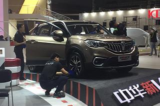 网通社上海车展探馆:小型SUV中华新V3