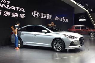 北京现代全新SUV/中高级轿车 首发亮相
