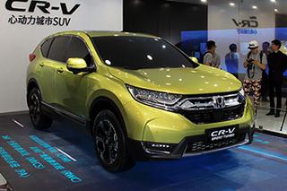 东风本田全新CR-V 7月上市 含混动车型