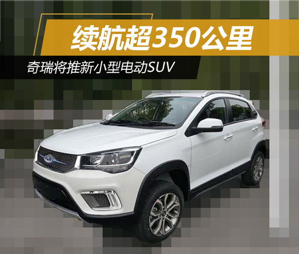淮北新闻网