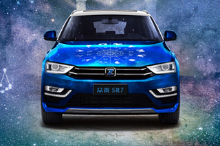 众泰SR7推限量十二星座版 于二季度上市