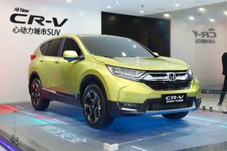 东本新一代CR-V于7月上市 动力大幅提升