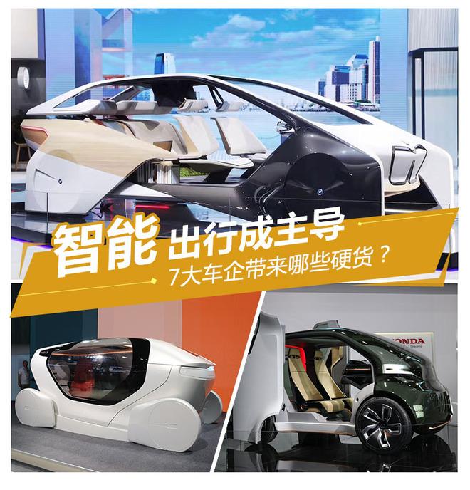 """本田Honda――打造有""""感情""""的产品"""