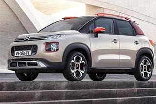 雪铁龙全新小SUV或明年入华 PK本田XR-V