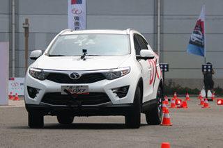 慢? 欢乐体验东南DX3/DX7-媒体精英赛已开战 邀您感受冠军车型高清图片