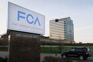 FCA集团加速新能源布局 玛莎拉蒂当先锋