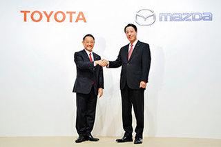 丰田与马自达互持股份 签订新合作协议