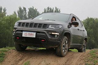 城市SUV越野最强 试Jeep指南者高性能版