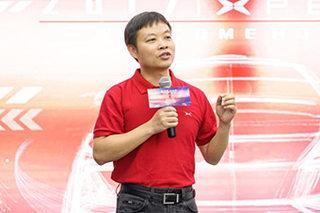 UC创始人加盟 何小鹏任小鹏汽车董事长