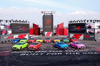 奥迪两款高性能车正式上市 售56.50万起