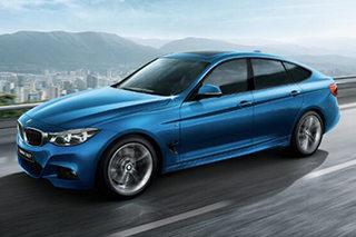 宝马新款3系GT正式上市 售39.8-51.9万
