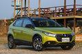 纳智捷U5 SUV今日上市 预售7.58万元起