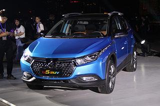 纳智捷新U5 SUV正式上市 售6.98万元起