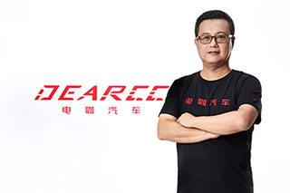 乐视CEO加盟电咖 张海亮再掌造车新势力