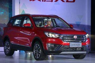 汉腾新SUV-X5正式上市 售5.98-10.68万