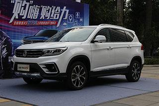 张韶涵助阵 景逸X5智联型12.29万元上市