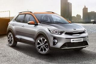 东风悦达起亚全新小型SUV 明日正式发布