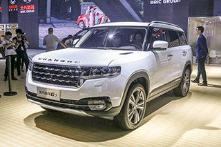北汽昌河迈向智能化 新SUV明年3月上市