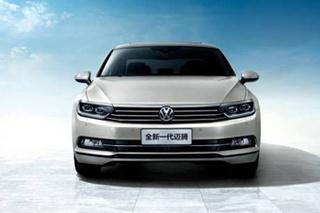 一汽-大众11月售近20万辆 呈两位数增长