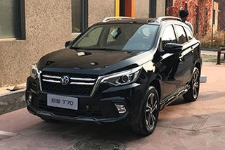 启辰全新T70/T70X今日上市 预售9万元起