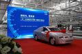 一汽-大众青岛工厂将建成 产宝来电动版