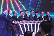 华晨雷诺金杯成立 2022年前推15款新车
