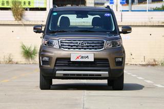 顾家的功能性7座SUV 试驾长安欧尚X70A