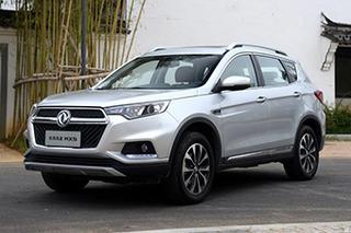 """郑州日产注册""""MX7""""商标 或推中型SUV"""
