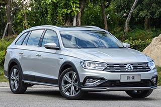 一汽-大众蔚领新增两款车型 售11.69万起