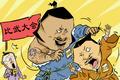 他打下中国史上最大江山,却打不过小日本!