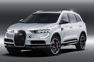 如果布加迪也要推出SUV 会长成什么样?