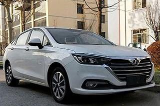 北汽新能源EU5信息曝光 将于北京车展亮相