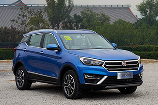 汉腾X5新增2款手动挡车型 售7.68-8.38万元