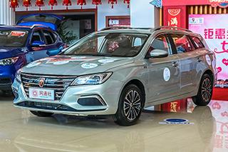 上汽荣威Ei5实车到店 现已正式开启预售