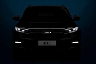 众泰全新SUV预告图 配LED大灯/悬浮式车顶