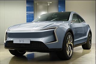 视觉设计惊艳 实拍SF MOTORS首款SUV-SF 5