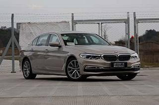 全新BMW 530Le正式上市 售价49.89万元