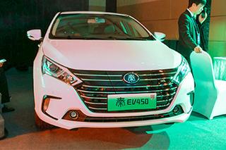 比亚迪3款纯电动车上市 补贴后售12.99万起