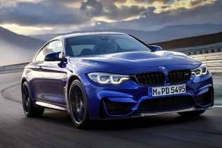 全新BMW M4 CS正式上市 售价143万元