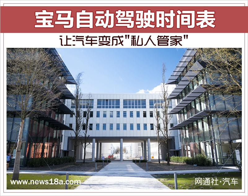河北网络电视台
