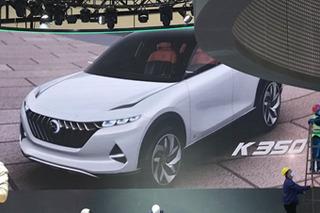 网通社北京车展探馆:正道K350预告图曝光