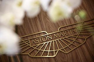 践行新5年计划 阿斯顿·马丁新概念展厅开业